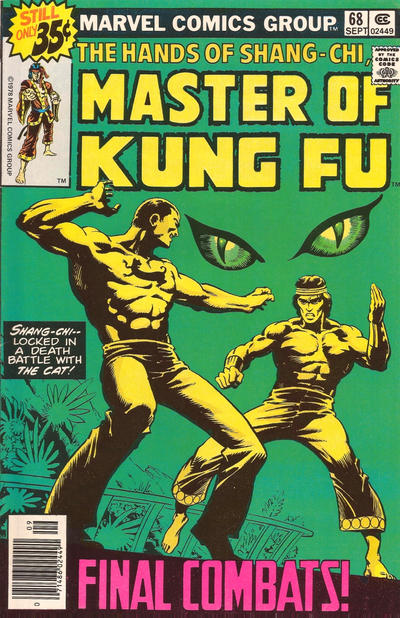 Master of Kung Fu Green Cover